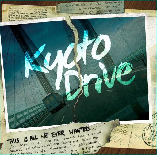 Kyoto Drive
