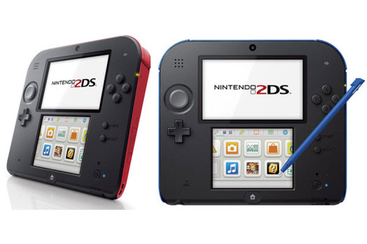 Meet the 2DS
