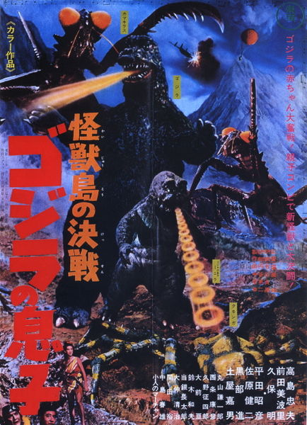Son_of_Godzilla