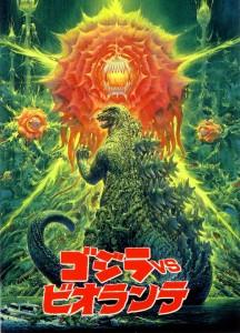 Godzilla _vs_Biollante_1