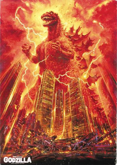 return_of_godzilla_1