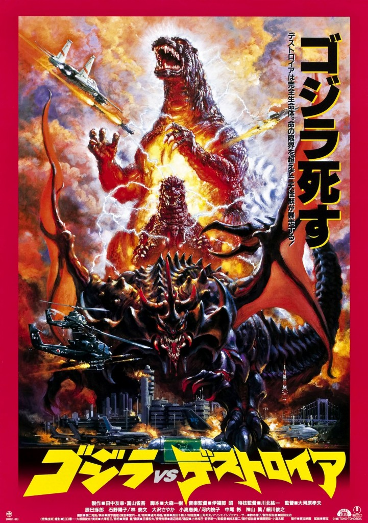 Godzilla vs. Destoroyah (1995) 720p BD-Rip Tamil + Telugu + English Esub