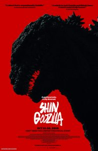 shin_godzilla_1