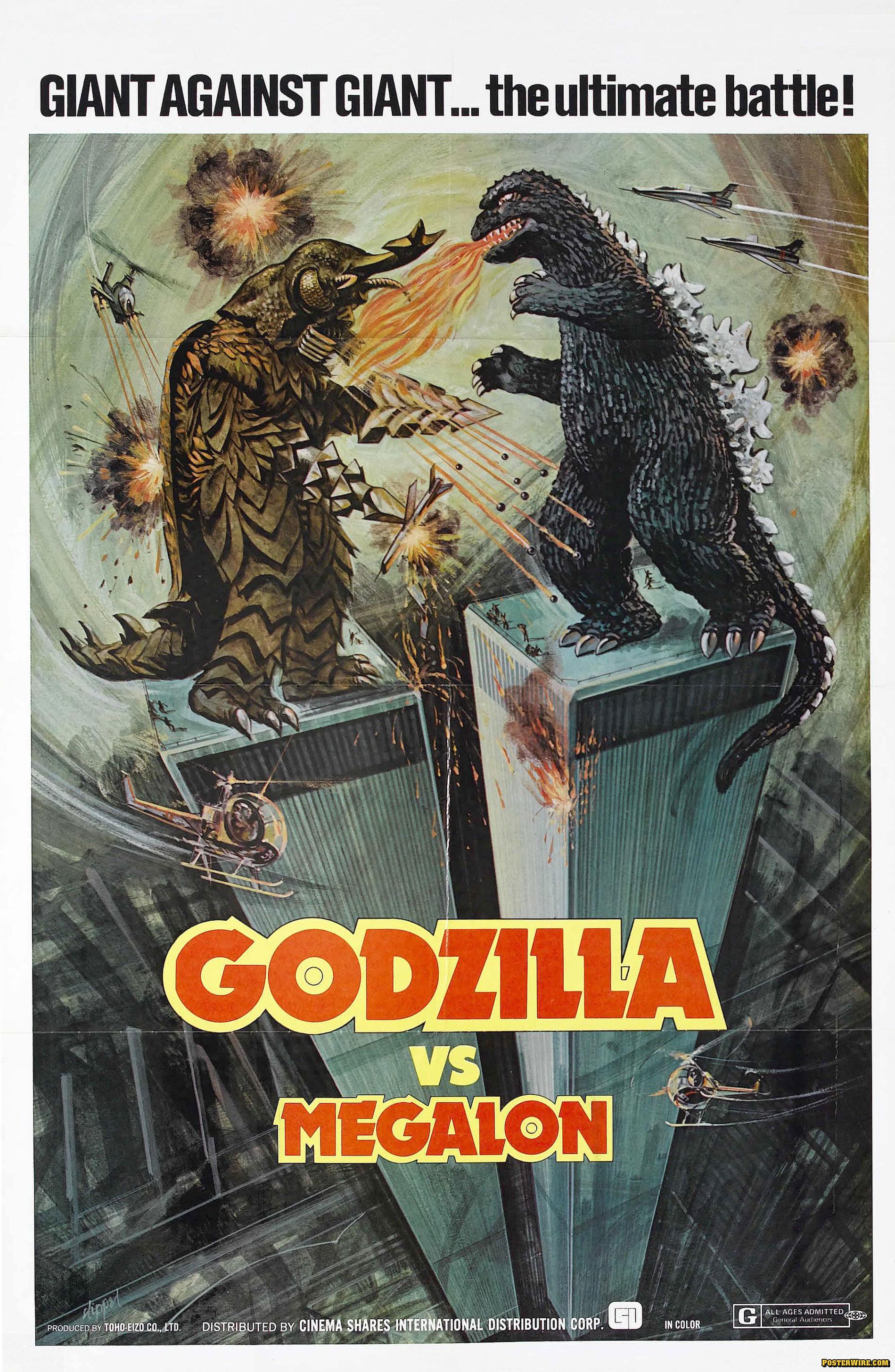 godzilla_vs_megalon_1